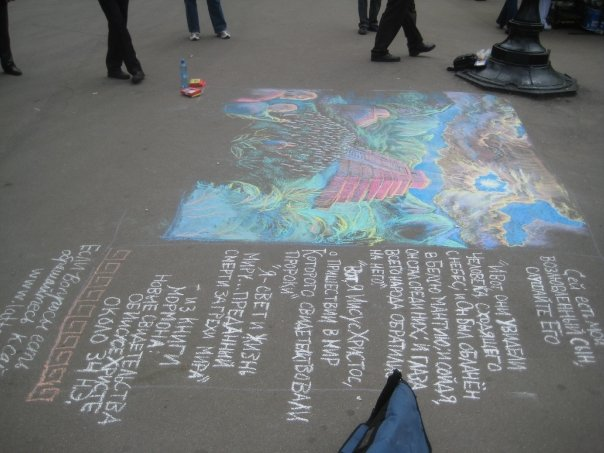 The art comes complete with a written message!